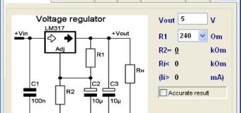 Kalkulator regulatora voltaže/amperaže
